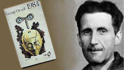 """EL GRAN HERMANO EN CUBA.  Está en proceso de impresión """"1984"""", la novela de George Orwell. Será presentada el 16 de febrero durante la Feria Internacional del libro en La Habana"""