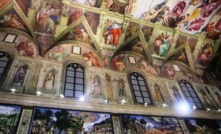 La sixtina mexicana se inaugur en ciudad de m xico una for Decorazione quattrocentesca della cappella sistina