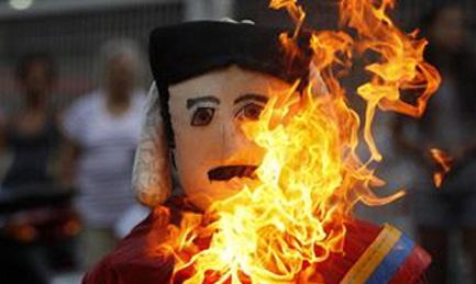 Maduro flambé