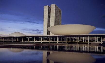 La sede del Parlamento de Brasil, en Brasilia, diseñado por el arquitecto Oscar Neimeyer