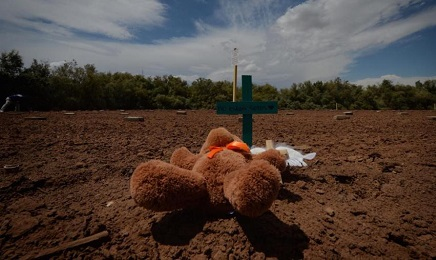 Una tumba en la frontera