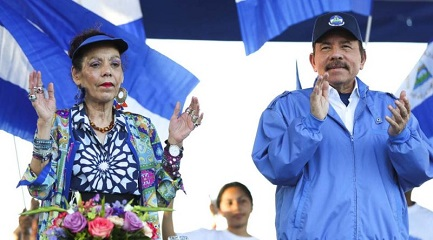 Daniel Ortega y la vicepresidente Rosario Murillo